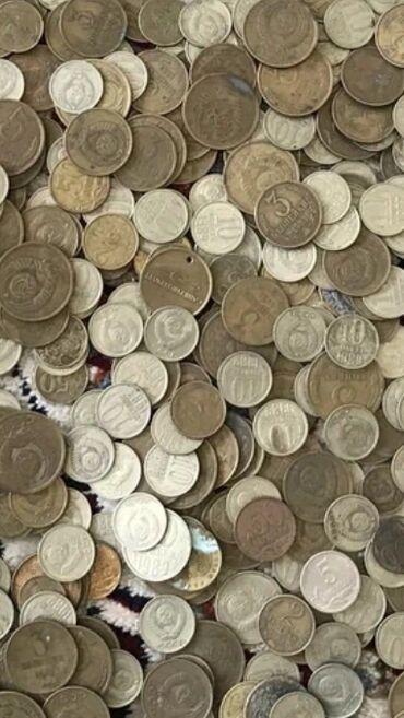 Куплю Монеты ссср на вес 1кг-300с