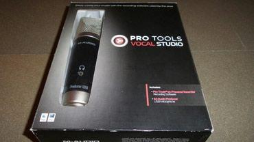 Pro tools vocal studio.Καινούριγιο!Δεν σε Ioannina