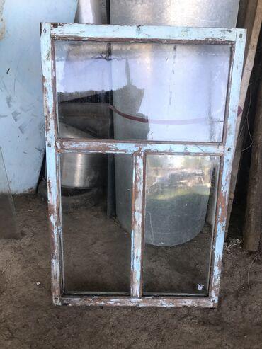 Деревянные окна 10 штук с рамкой .Рамки деревянные без стёкл штук 20