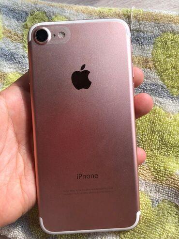 IPhone 7 | 32 ГБ | Розовое золото (Rose Gold)