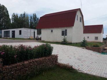 dzhinsy optom i v roznicu в Кыргызстан: Продается новый отель (пансионат ) на Иссык-Куле, с.Кара-ОйГод