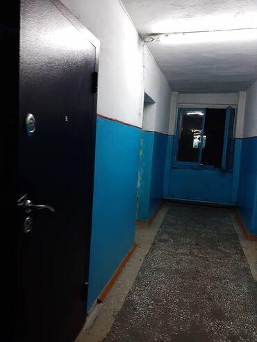смартфоны 5 1 5 5 в Кыргызстан: Продается квартира: 1 комната, 22 кв. м
