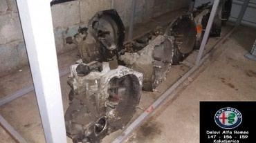 Audi 100 2 6 ат - Srbija: Menjac za Alfu 1.6-1.8-2.0TS 1.9-2.4 JTDCena se odnosi na