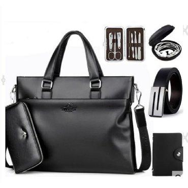 аромат для настоящих мужчин в Кыргызстан: Стильная сумка (комплект) для настоящих мужчин.Доставка по Бишкеку, в