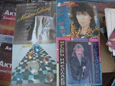 продаются  разные пластинки, любая 1 пластинка стоит 200 сом. звонить, в Бишкек