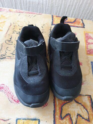 Decije patike Nike br.26