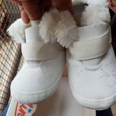 Dečije Cipele i Čizme   Kragujevac: 350 din
