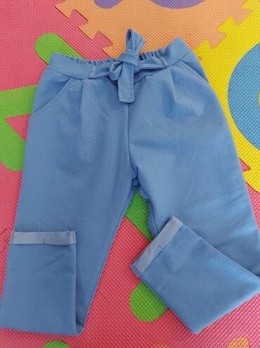 Breze pantalone,vel 3/98 cena 300rsd,novo