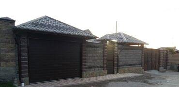 продам батареи отопления в Кыргызстан: Продам Дом 190 кв. м, 5 комнат