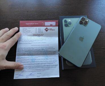 green card dv lottery 2018 в Кыргызстан: Б/У IPhone 11 Pro 64 ГБ Зеленый