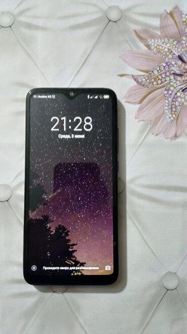 Б/у Xiaomi Redmi 7 32 ГБ Синий