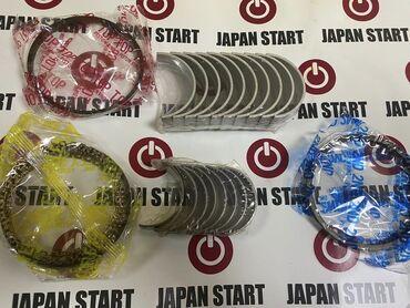 Japan Start Центр Вилочных погрузчиковЗАПЧАСТИ У нас вы можете