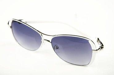 Женские очки капли - Кыргызстан: Шикарные женские очки.Прочная оправа и дужки.Стильные и