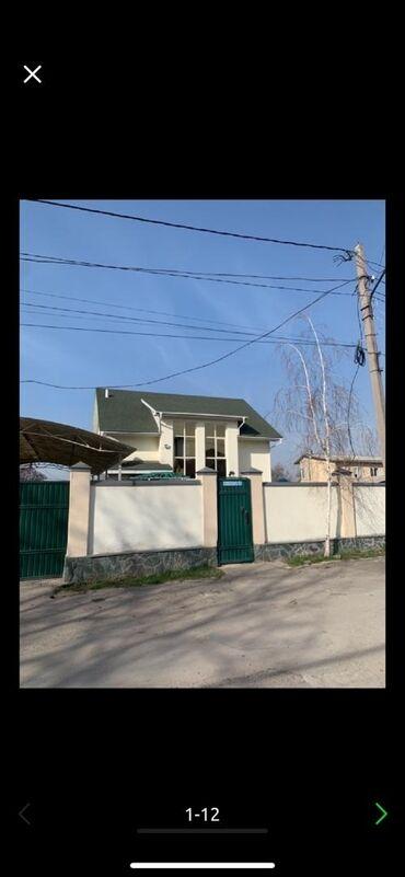 Продается дом 300 кв. м, 7 комнат, Свежий ремонт