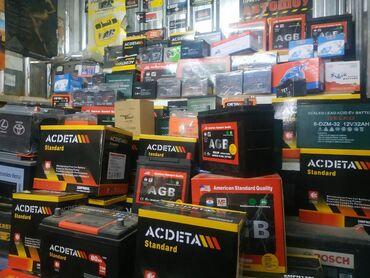 Аккумуляторы на все виды машин и грузовых, для мотоциклов. е Прием