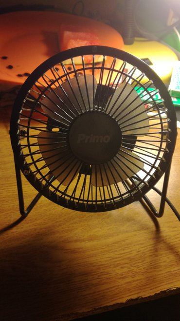 Primo USB fan, for laptops