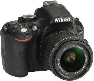 """nikon fotoaparat qiymetleri - Azərbaycan: Fotoaparat """"Nikon D VR II Kit Black""""Əsas göstəricilərBrend"""
