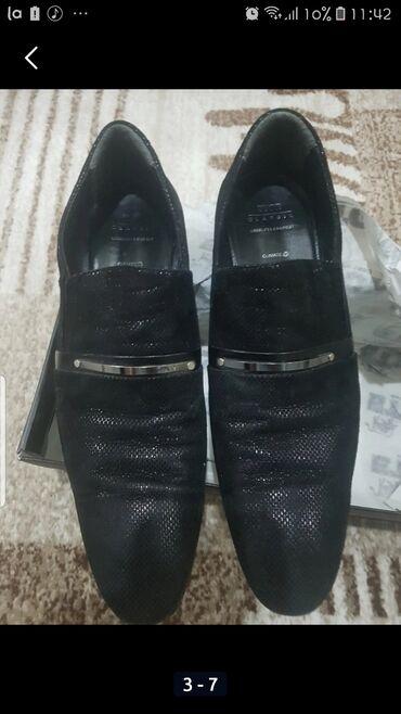 Турецкие туфли идеальное состояниепару раз на выход надевал
