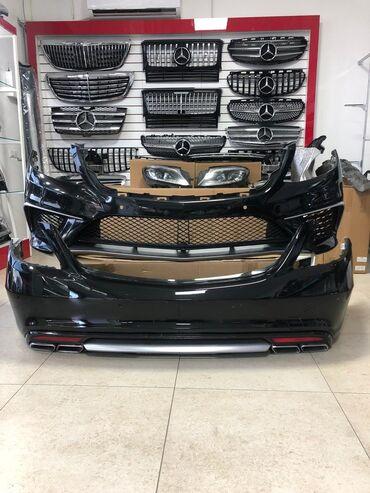 Обвес  Mercedes S-class AMG Кузов W222 до рестайлинг