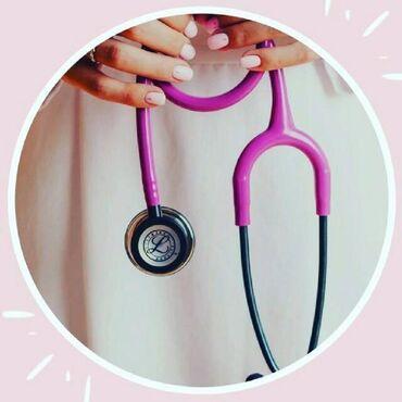 Требуется сиделка с медицинским образованием
