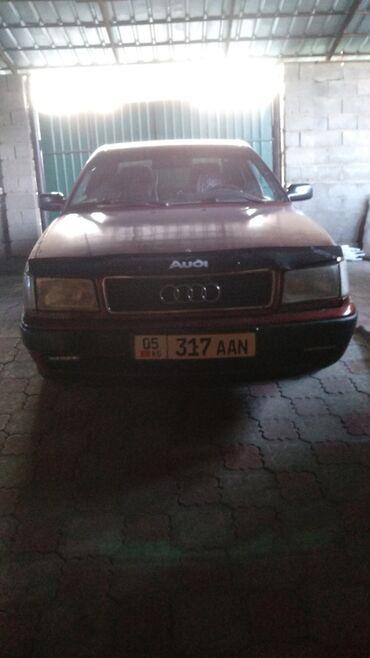 Audi 100 2.3 л. 1991   1 км