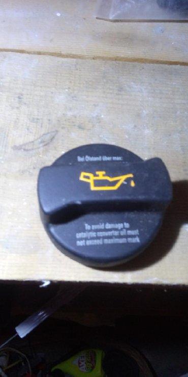 Cep ulja na motoru Skoda, Wv, Audi