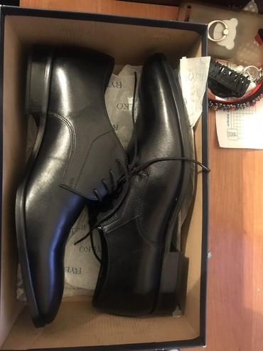 Aston martin vantage 43 v8 - Кыргызстан: Продают новые туфли. Произведено в Польше. Куплено лично в Польше