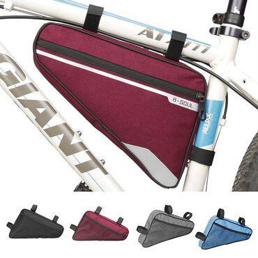 Велосипедные сумки     Все цвета в наличии  Наш магазин Актив Бейби