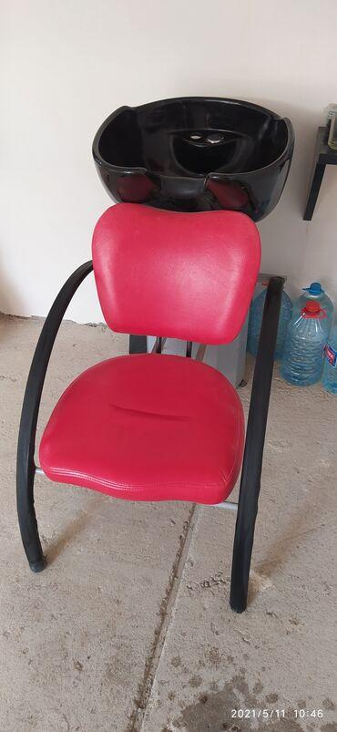 ma��aza ������n yer almaq - Azərbaycan: Moyka satılır saç baş yuyulan Təmiz keramikadır qiymətindən aşağı