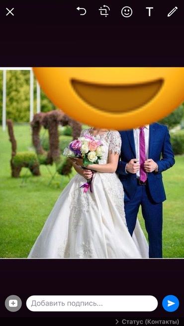 Продаю свадебное платье, отличного в Бишкек