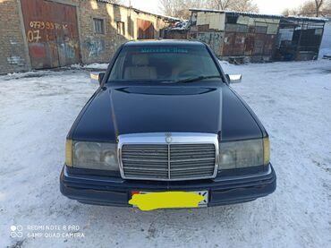 w124 бишкек in Кыргызстан | УНАА ТЕТИКТЕРИ: Mercedes-Benz W124 2 л. 1987