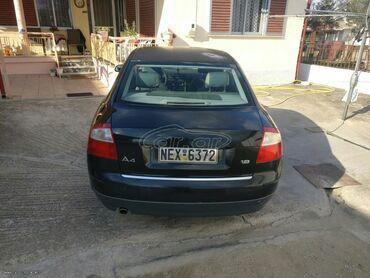 Audi A4 1.6 l. 2001 | 267000 km