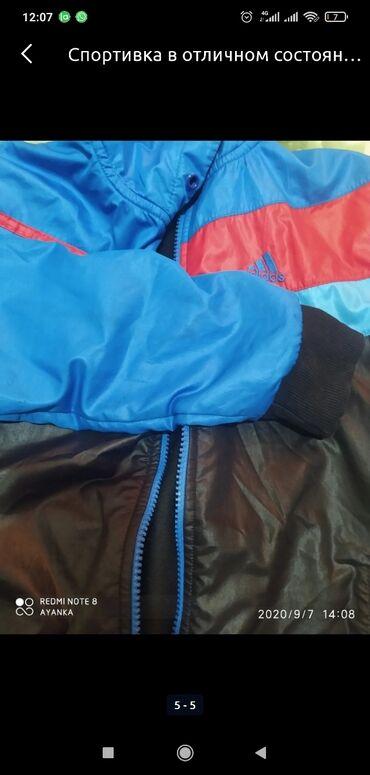 Отличная курточка в идеальном состоянии 300сом все целое