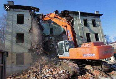 Пластиковый шифер - Кыргызстан: Ески уйлорду бузабыз демонтаж шифер домов сарай ангар здание кирпич
