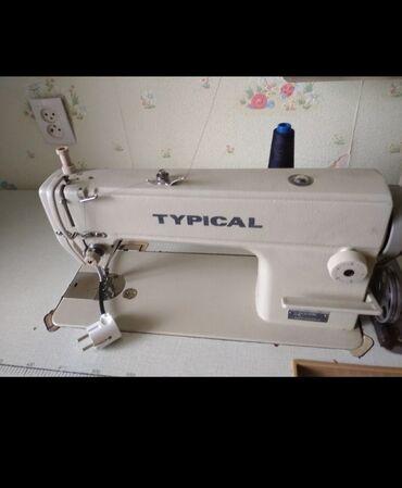 Есть робота швейные цех Кара-балте