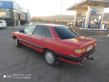 Audi A3 2.3 л. 1988