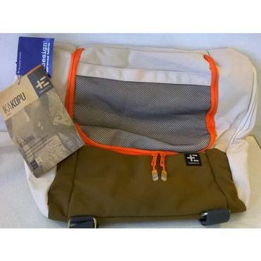 Πρακτική, μοναδική και κομψή τσάντα σε Athens