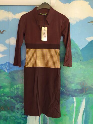 Новое платье Турция размер 40-42
