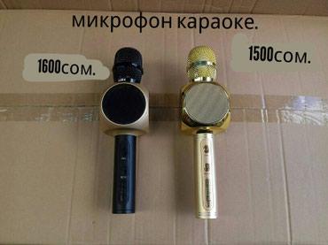 Детские микрофоны караоке. .с доставкой по городу в Лебединовка