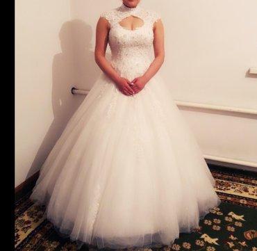 Продаю шикарное свадебное платье. Или в Бишкек