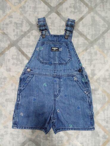 Продаю джинсовый комбинезон-шорты Oshkosh в хорошем состоянии. Возраст