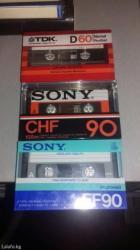 продаю аудио кассеты новые нераспечатанные в Лебединовка