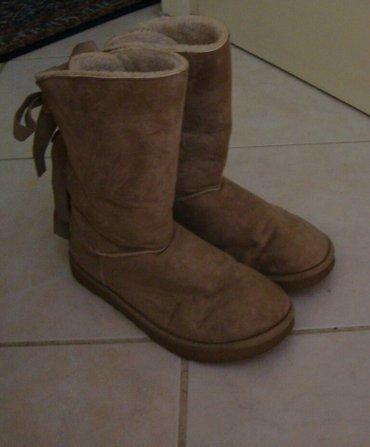 Μπότες νο39, χρώμα : μπεζ, έχουν φορεθεί σε Kamatero
