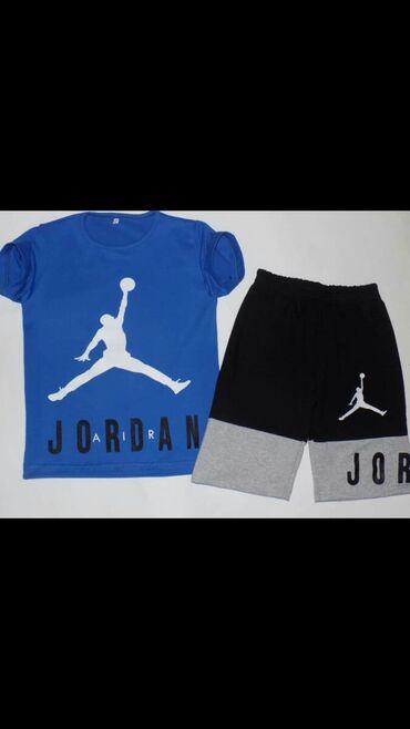 Jordan kompletici. Dostupna velicina 12