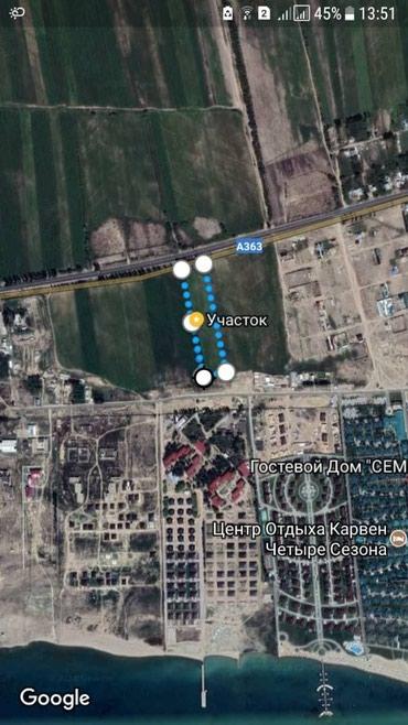 Продается участок 1га (зем. доля). Иссык в Чолпон-Ата