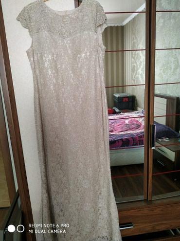 Вечернее платье 50 размер, длинное, цвет персиковый, очень нежное. в Бишкек