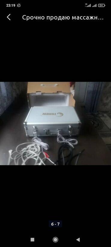 Медтовары - Аламедин (ГЭС-2): Продаю массажный апарат