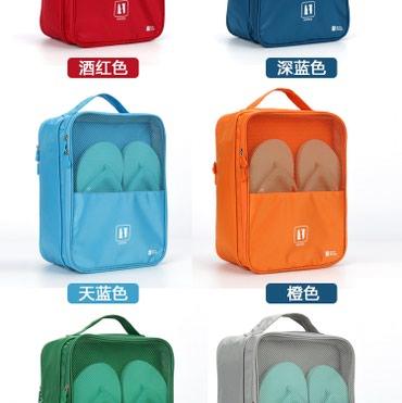 сумка-для в Кыргызстан: Дорожный органайзер для обуви на заказ.Водонепроницаемая,портативная,д