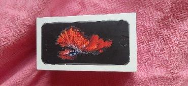 6s-qutusu - Azərbaycan: Iphone 6s karobka