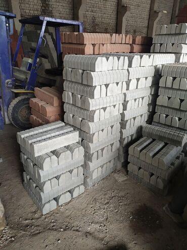 Paving stones, paving slabs | Curbs | Guarantee